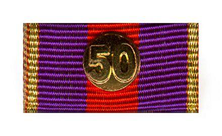 Brandenburg  Medaille für treue Dienste 50 Jahre